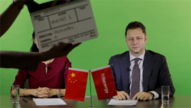 Hanergy Europe green screen